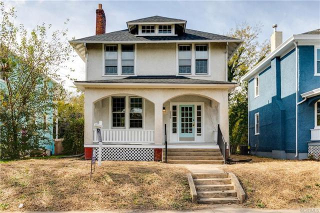 2408 Barton Avenue, Richmond, VA 23222 (MLS #1835532) :: Explore Realty Group