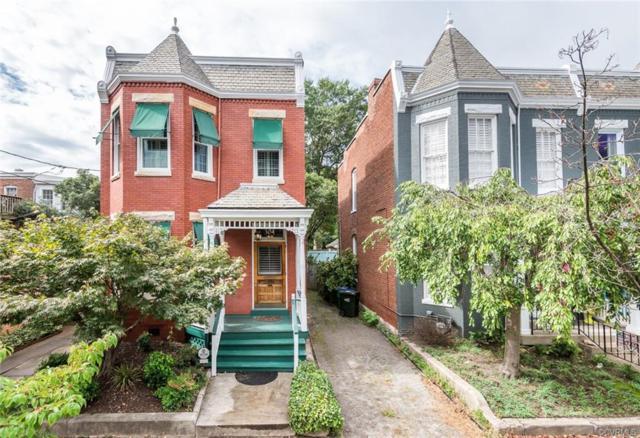 304 N Meadow Street, Richmond, VA 23220 (MLS #1835603) :: Small & Associates
