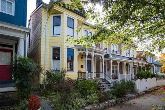 409 N 32nd Street, Richmond, VA 23223 (MLS #1836644) :: Small & Associates