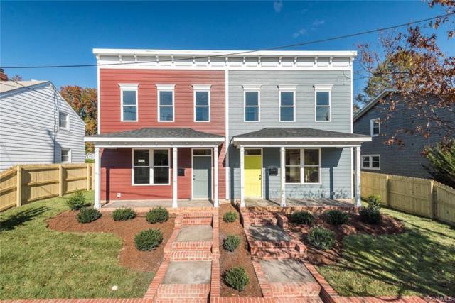 3212 P Street, Richmond, VA 23223 (MLS #1838263) :: Small & Associates