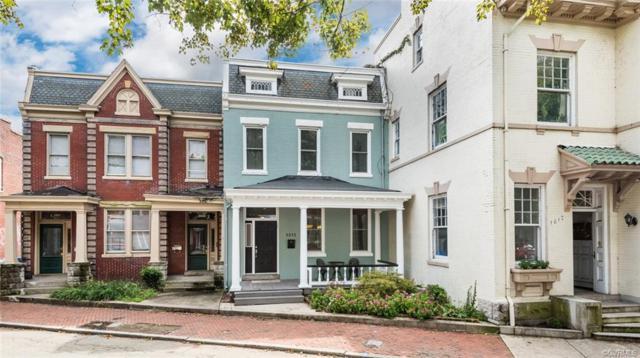 1015 Park Avenue, Richmond, VA 23220 (MLS #1840413) :: Small & Associates