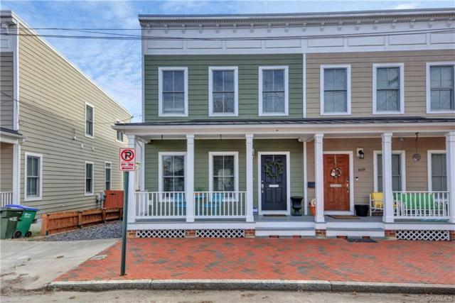 621 N 28th Street, Richmond, VA 23223 (MLS #1900173) :: Small & Associates