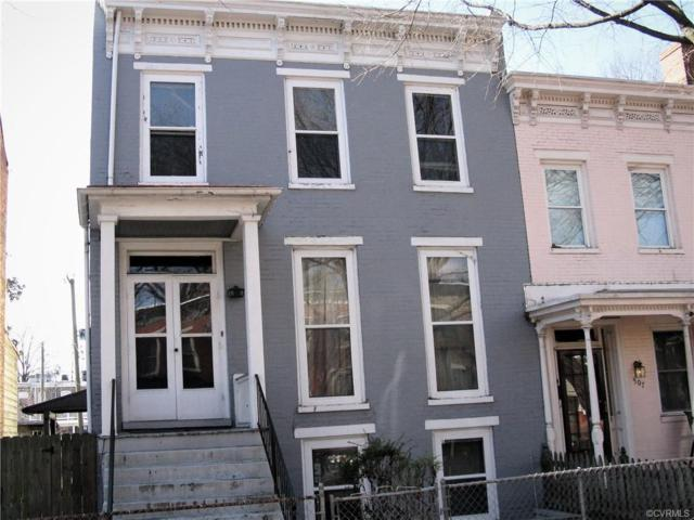 505 W Marshall Street, Richmond, VA 23220 (MLS #1904878) :: Small & Associates