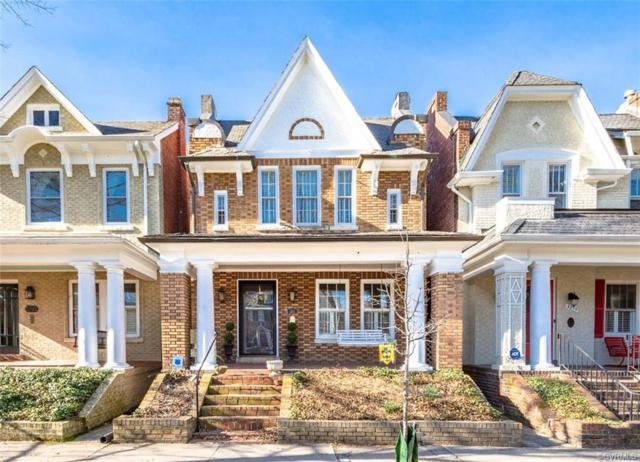 3217 Monument Avenue, Richmond, VA 23221 (MLS #1908246) :: Small & Associates