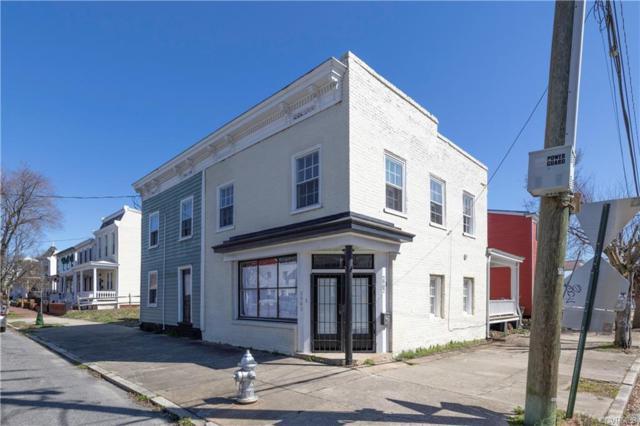2902 E Clay Street, Richmond, VA 23223 (MLS #1908452) :: Small & Associates