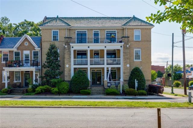 601 Roseneath Road #9, Richmond, VA 23221 (MLS #1912749) :: Small & Associates