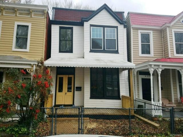 607 S Laurel Street, Richmond, VA 23220 (MLS #1912887) :: Small & Associates