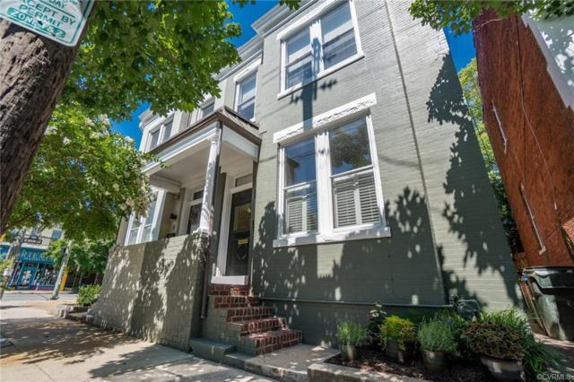6 N Lombardy Street, Richmond, VA 23220 (MLS #1919325) :: Small & Associates