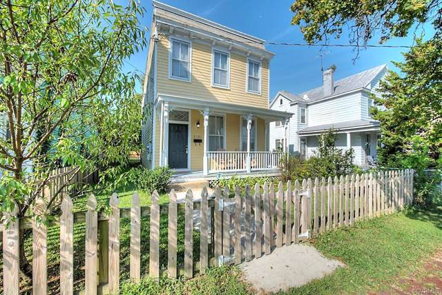 2121 Fairmount Avenue, Richmond, VA 23223 (MLS #1924229) :: The RVA Group Realty