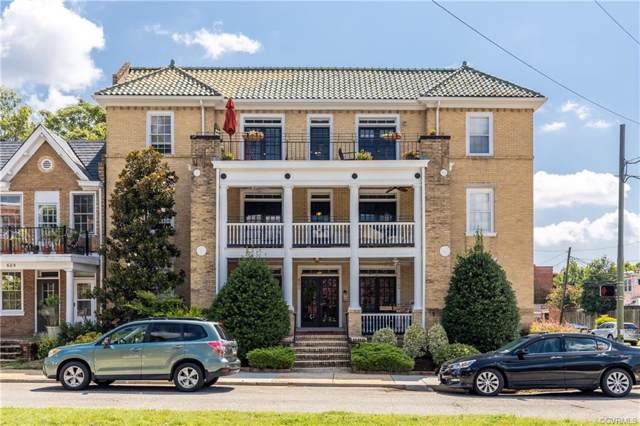 601 Roseneath Road #6, Richmond, VA 23221 (MLS #1925542) :: Small & Associates