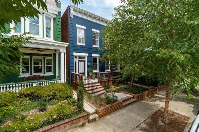 2226 Park Avenue, Richmond, VA 23220 (MLS #1926925) :: Small & Associates
