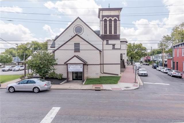 2101 Venable Street, Richmond, VA 23223 (MLS #1928954) :: Small & Associates