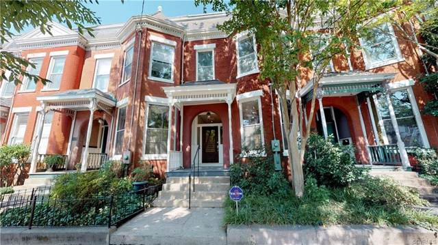 2308 E Marshall Street, Richmond, VA 23223 (MLS #1929195) :: The Redux Group