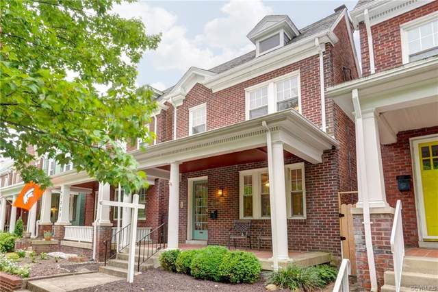 3225 W Grace Street, Richmond, VA 23221 (MLS #1929433) :: EXIT First Realty