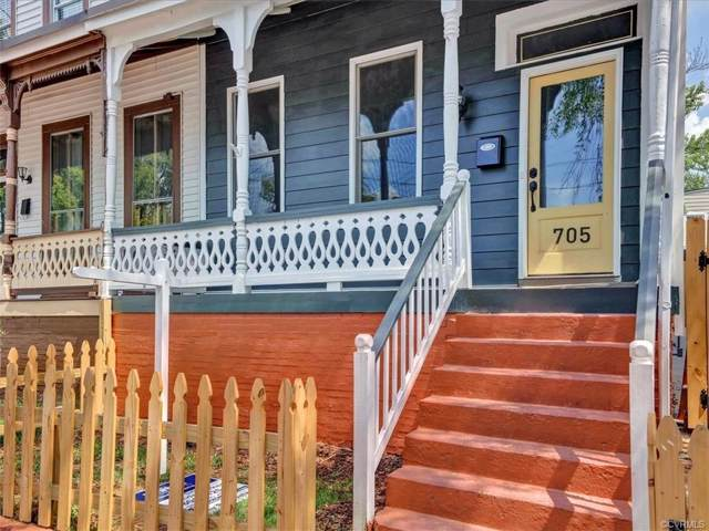 705 21st Street, Richmond, VA 23223 (MLS #1930145) :: The Redux Group