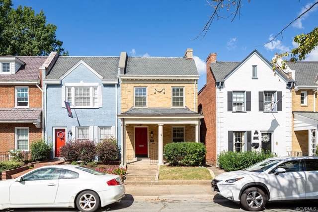 218 Roseneath Road, Richmond, VA 23221 (MLS #1930237) :: Small & Associates