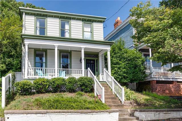 2216 E Marshall Street, Richmond, VA 23223 (MLS #1930663) :: The Redux Group