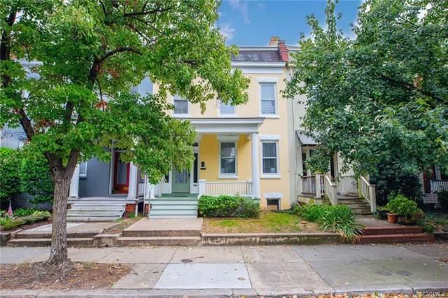 11 1/2 N Allen Avenue, Richmond, VA 23220 (MLS #1930868) :: Small & Associates