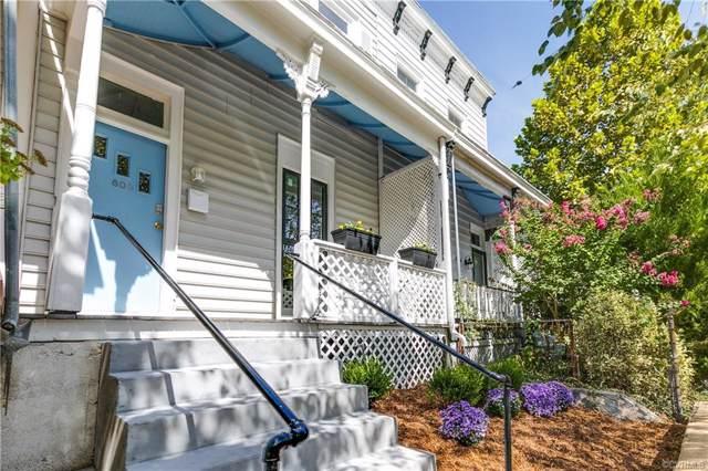 808 China Street, Richmond, VA 23220 (MLS #1931100) :: Small & Associates
