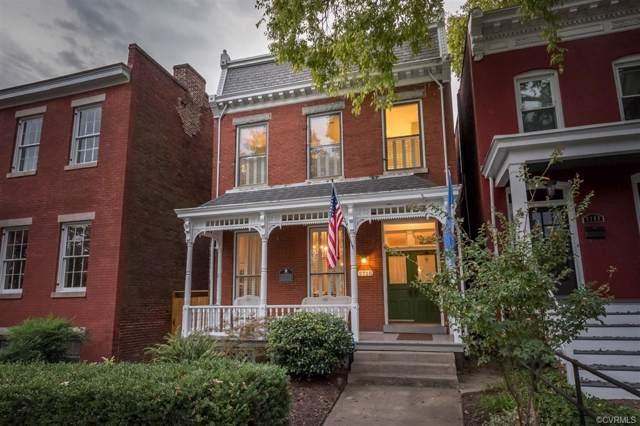 2715 E Broad Street, Richmond, VA 23223 (MLS #1931938) :: The RVA Group Realty