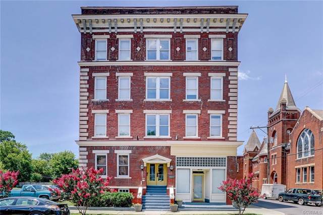 1301 Porter Street #103, Richmond, VA 23224 (MLS #1934140) :: Small & Associates