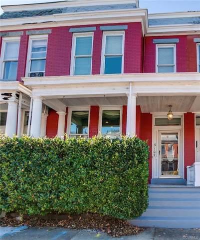 3107 E Broad Street, Richmond, VA 23223 (MLS #1934209) :: Small & Associates