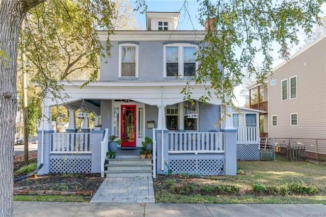 825 N 33rd Street, Richmond, VA 23223 (MLS #1934591) :: The RVA Group Realty