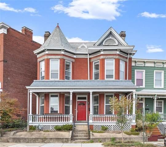 2020 Princess Anne Avenue, Richmond, VA 23223 (MLS #1935242) :: The RVA Group Realty