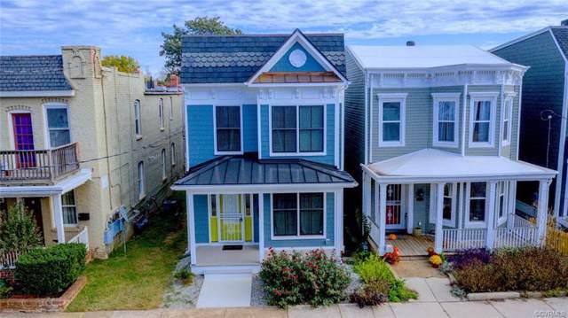 611 N 32nd Street, Richmond, VA 23223 (MLS #1936626) :: Small & Associates