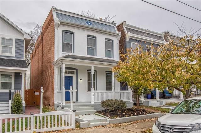 518 N 30th Street, Richmond, VA 23223 (#1936911) :: Abbitt Realty Co.