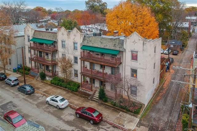 19-21 N Stafford Avenue, Richmond, VA 23220 (MLS #1937516) :: Small & Associates