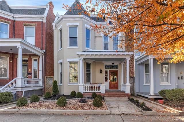 1813 W Grace Street, Richmond, VA 23220 (MLS #1938004) :: Small & Associates