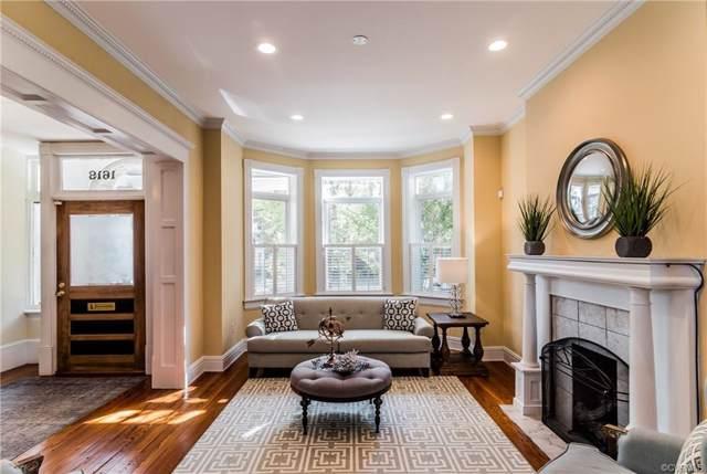 1616 Grove Avenue, Richmond, VA 23220 (MLS #1938235) :: Small & Associates