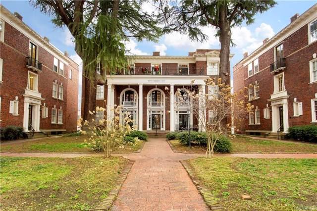 1614 Grove Avenue #2, Richmond, VA 23220 (MLS #1939117) :: Small & Associates