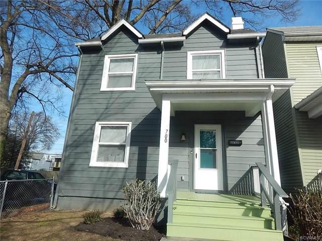 700 E Gladstone Avenue, Richmond, VA 23222 (MLS #1939439) :: Small & Associates