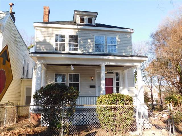 2010 2nd Avenue, Richmond, VA 23222 (MLS #2000521) :: EXIT First Realty