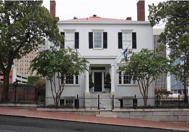 508 E Cary Street, Richmond, VA 23219 (MLS #2000558) :: Small & Associates