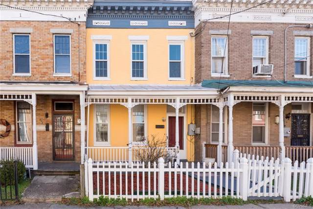 613 St James Street, Richmond, VA 23220 (MLS #2000794) :: Small & Associates