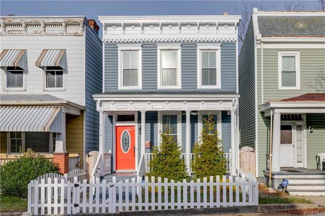 710 N 33rd Street, Richmond, VA 23223 (MLS #2001162) :: Small & Associates