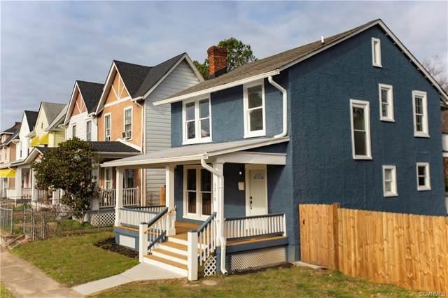 3216 5th Avenue, Richmond, VA 23222 (MLS #2001292) :: Small & Associates