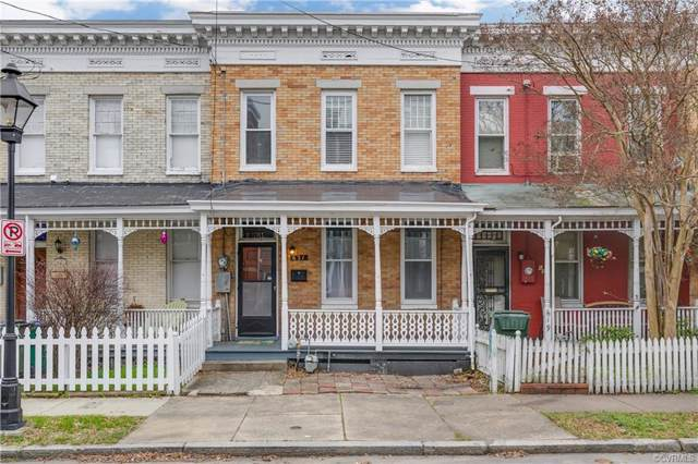 621 St James Street, Richmond, VA 23220 (MLS #2001516) :: Small & Associates