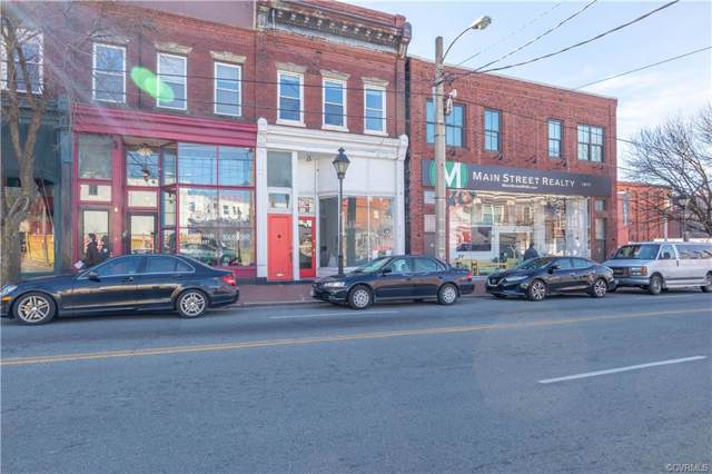 1821 E Main Street, Richmond, VA 23223 (MLS #2002149) :: Small & Associates
