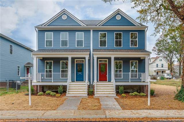 2015 1/2 Greenwood Avenue, Richmond, VA 23222 (MLS #2003763) :: EXIT First Realty