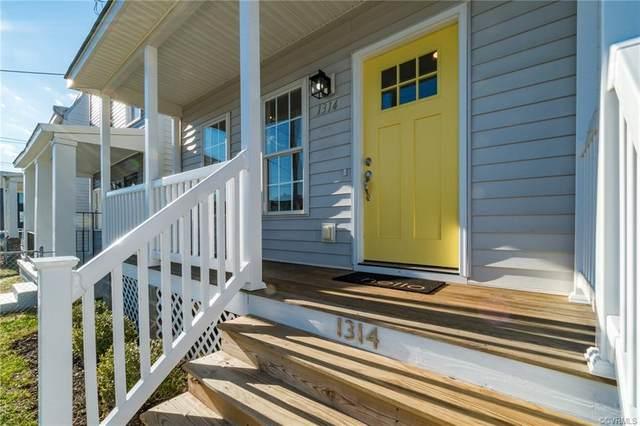 1314 N 29th Street, Richmond, VA 23223 (MLS #2003813) :: Small & Associates