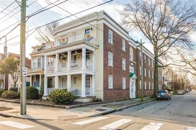 2923 Floyd Avenue 3-C, Richmond, VA 23221 (MLS #2004558) :: Small & Associates