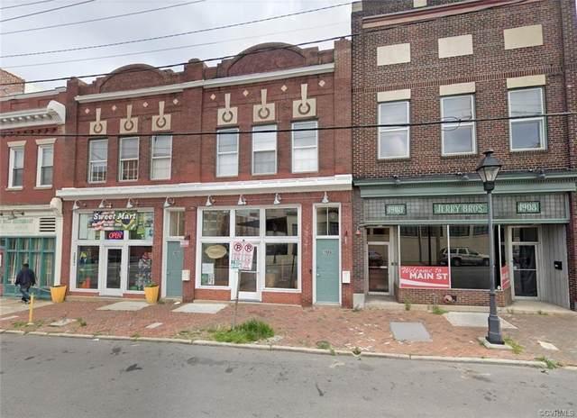 1906 E Main Street, Richmond, VA 23223 (MLS #2004655) :: Small & Associates