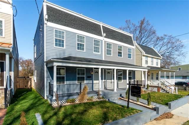 1122 N 33rd Street, Richmond, VA 23223 (MLS #2004987) :: Small & Associates