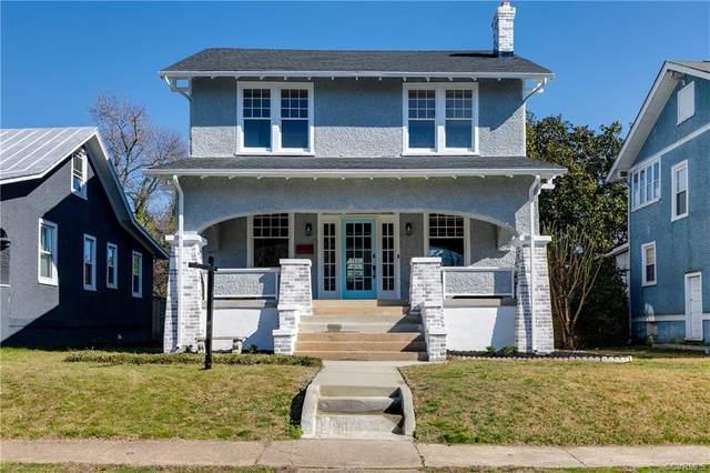 3115 Edgewood Avenue, Richmond, VA 23222 (MLS #2005103) :: The RVA Group Realty