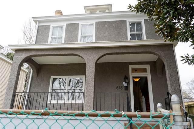 618 E Gladstone Avenue, Richmond, VA 23222 (MLS #2006153) :: Small & Associates