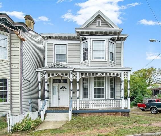 2012 Cedar Street, Richmond, VA 23223 (MLS #2006261) :: The RVA Group Realty
